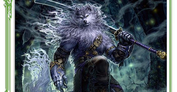 「森の幻影」獣人ギンロウのカード情報と評価