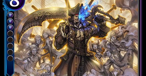 「ゴースト海賊団・船長」ラミレスのカード情報と評価