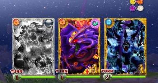 超魔道バーニング『続々・押し寄せる難問の壁』攻略&デッキ構成