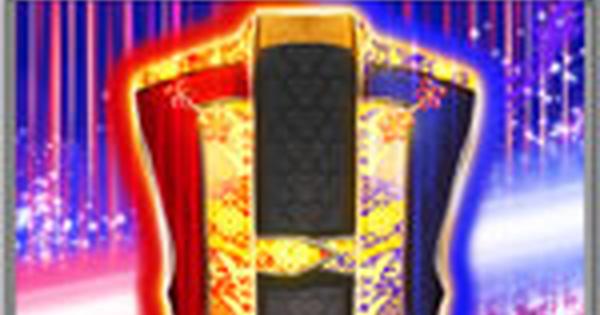 名匠羽織の評価と性能 | 補助スキル