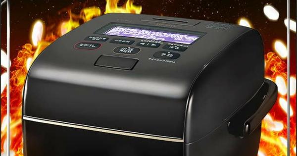炎舞炊きSSR1の性能 | 舞え、炎