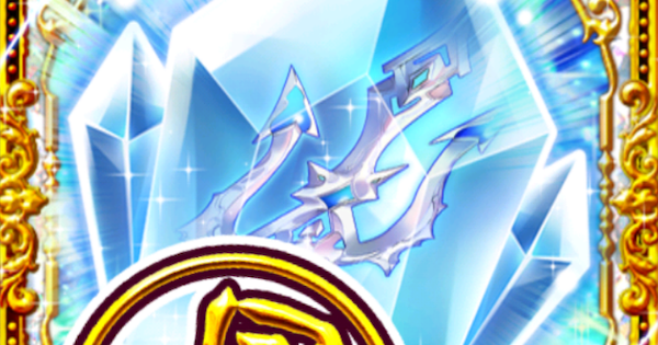 海統べる王の三叉槍の効果と入手方法