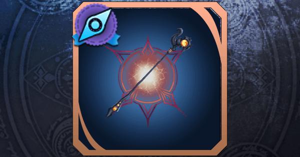 <剛>セタリアの杖の詳細と作成に必要な素材