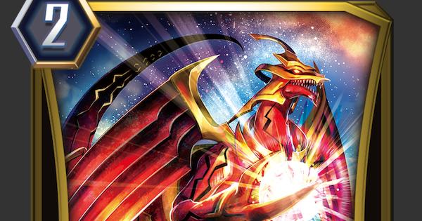 ヌーベルクリティック・ドラゴンの評価