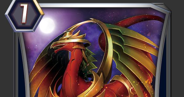 ヌーベルロマン・ドラゴンの評価