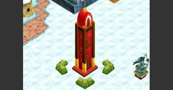 ポッキーの塔の必要ルーン数と早見表