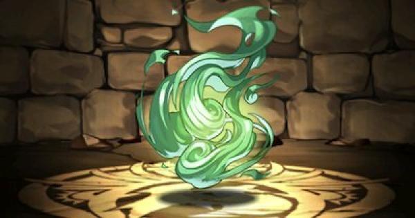 緑の妖火玉の入手方法と使い道