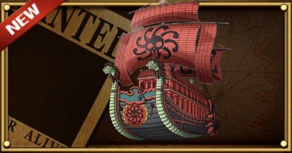 【船】ハンコックの「九蛇海賊船」