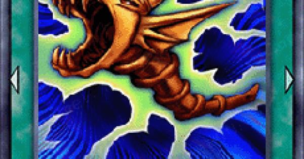 ドラゴンを呼ぶ笛の評価と使い道