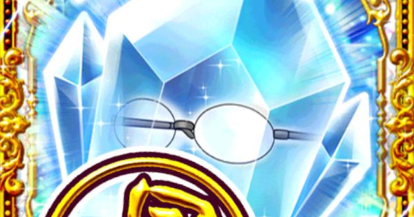メガネの結晶〈志村新八〉の効果と入手方法