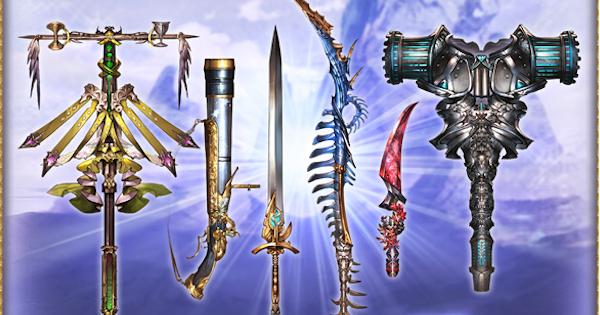 『新世界の礎シリーズ』武器性能一覧/必要素材数まとめ