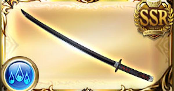 『日輪刀』の評価/性能検証まとめ|鬼滅の刃コラボ