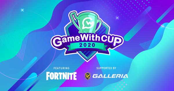 GameWith主催Fortnite大会!結果発表!