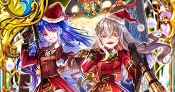 ヴィタ&キルラ(クリスマス2020)の評価