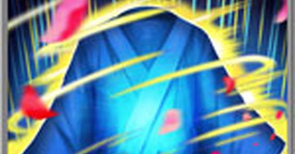 天嵐羽織の評価と性能 | 補助スキル