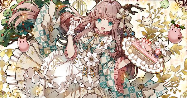 聖夜の宴会 灯聖桜姫の評価と使い方