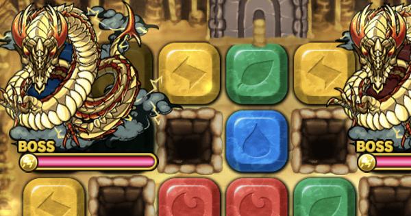 龍が守りし雷輝島の攻略情報