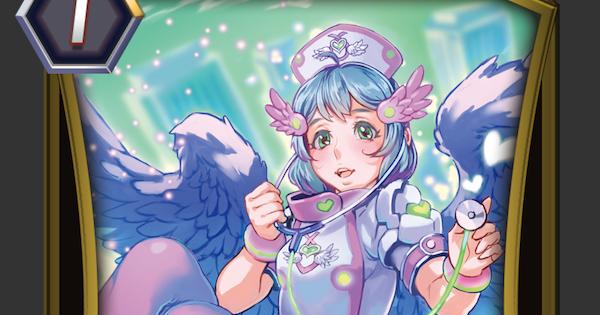 介護の守護天使 ナレルの評価
