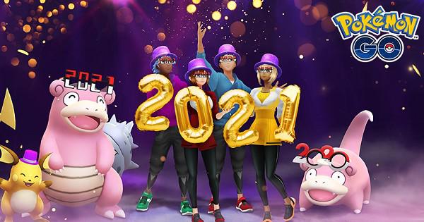 新年のお祝いイベントが開催!   期間とボーナスについて