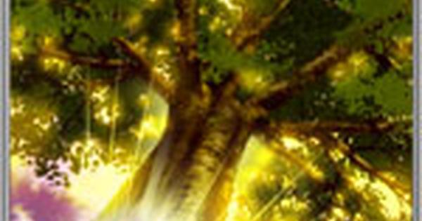 勝義の神樹の性能 | 後衛スキル