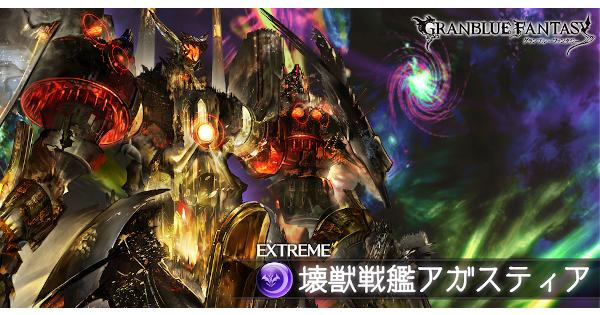 『ロボミ 史上最大の戦い』VH/EX/HELLボス攻略