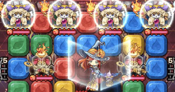 【焔の間Ⅰ】強撃壁の妖艶女の攻略情報|ミラポコ