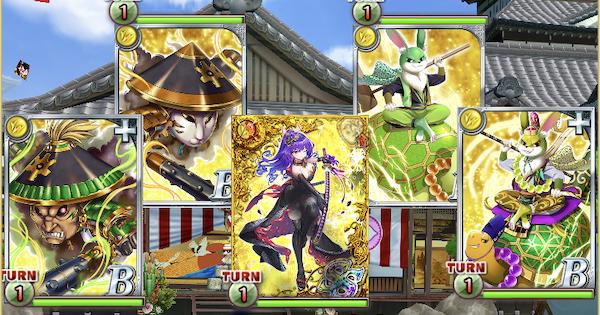 精霊集めトラベラーズ4 御前試合:弐ノ陣攻略