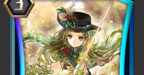 柊の銃士 エルヴィーラの評価