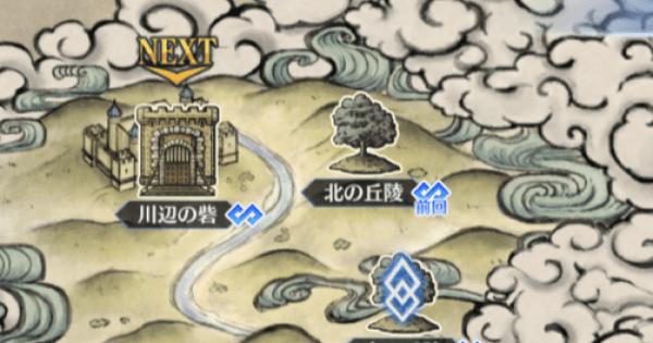 『いざ鎌倉にさよならを』のフリクエ一覧(検索機能付き)