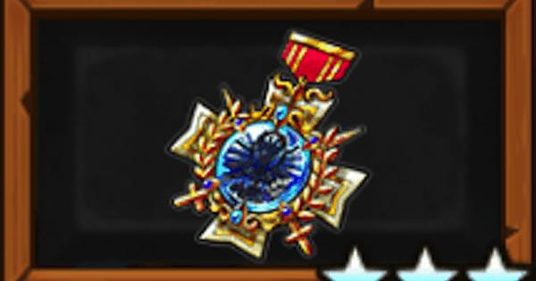 マリグナントドレスの勲章の効果とおすすめ組み合わせ