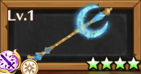 光の護剣/アイリスモチーフ(輝剣)の評価