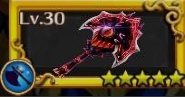 呪斧/呪われし斧の評価と必要ルーン