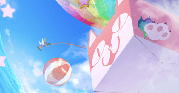 『スプレッド☆レインボー!』の性能