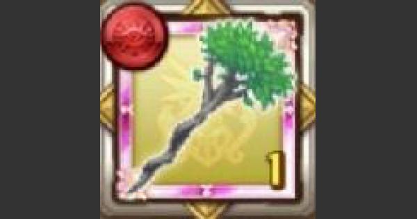 魔術師の千年樹のメダル評価 ジョブメダル