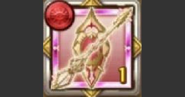 騎士の虎魂のメダルの評価|ジョブメダル