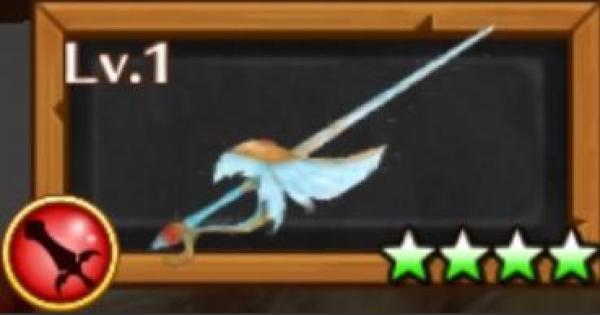 アウラーイェラキ(羽剣)の評価