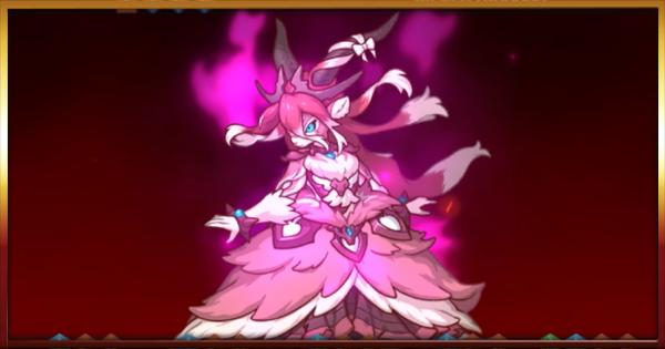 魔物の姫(vh)の攻略とオススメ編成