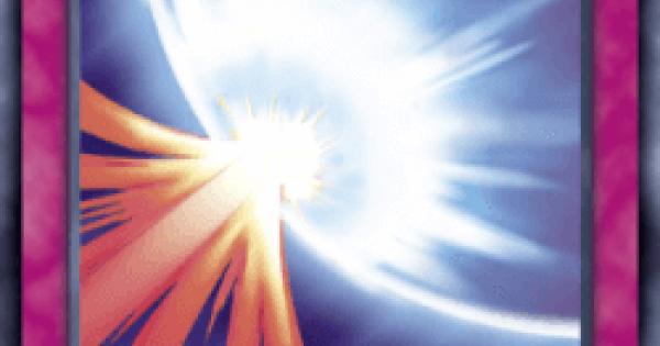 聖なるバリア-ミラーフォース-の評価と入手方法
