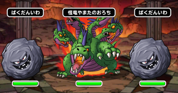 「ヒミコの道」地獄級&超級攻略|冒険者クエスト