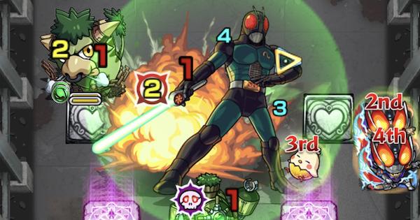 仮面ライダーブラック【究極】の適正キャラと攻略手順