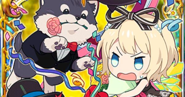 わちゃわちゃ妖精ズ(8周年祝祭大魔道杯)の評価
