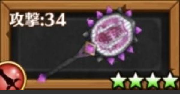 ウィルフライ/メアモチーフ(剣)の評価