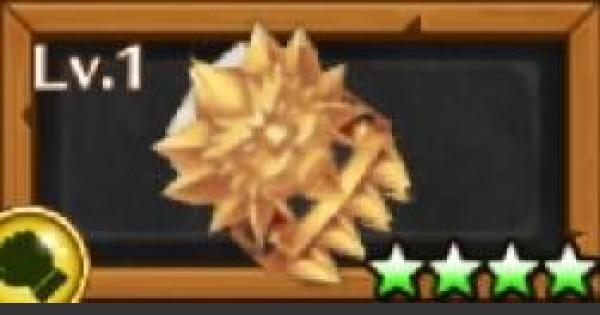 茶熊オウガモチーフ武器/ゴールデンフィストの評価