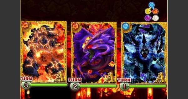 デーモンズブレイダー『焔獄級』攻略&デッキ構成   デモブレ