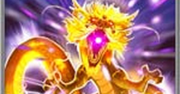 神龍極光陣の評価と性能   前衛スキル