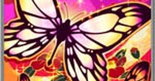 華蝶の舞の評価と性能   後衛スキル