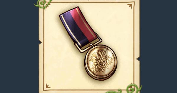 帝国勲章の効果と入手方法