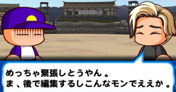 ヒカルを戦国・花丸で使ってみた ヒカル入りデッキ3選