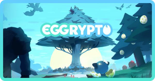 エグリプト攻略wiki EGGRYPTO