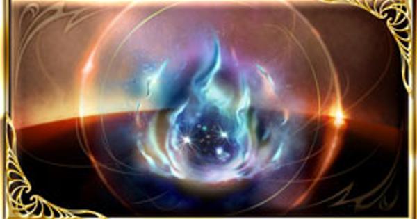 『蒼天の魂』の入手方法/使い道|限界超越Lv120素材